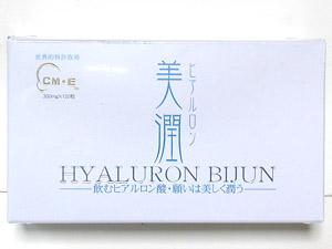 ヒアルロン酸 美潤 箱