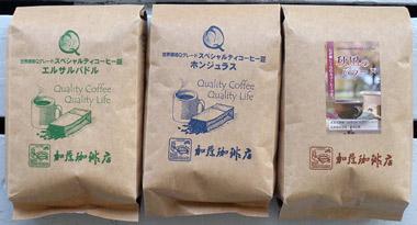 コーヒー福袋内容