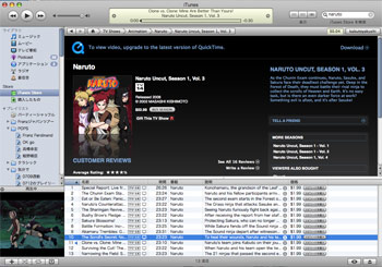 iTunes Store NARUTO