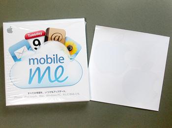 MobileMeパッケージ版