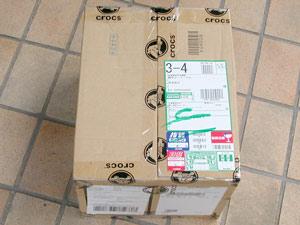 crocs トロイカの箱