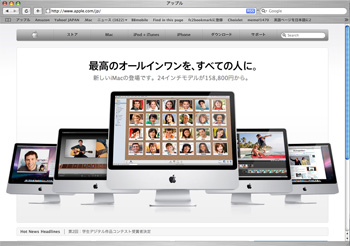 アップルサイト
