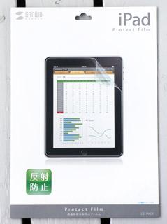 iPadスクリーンプロテクター。
