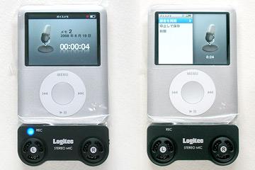 iPod nano録音状態